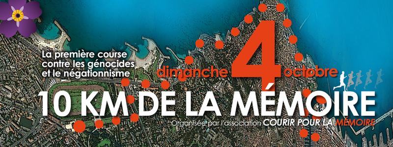 Bandeau_web_10km_de_la_Memoire