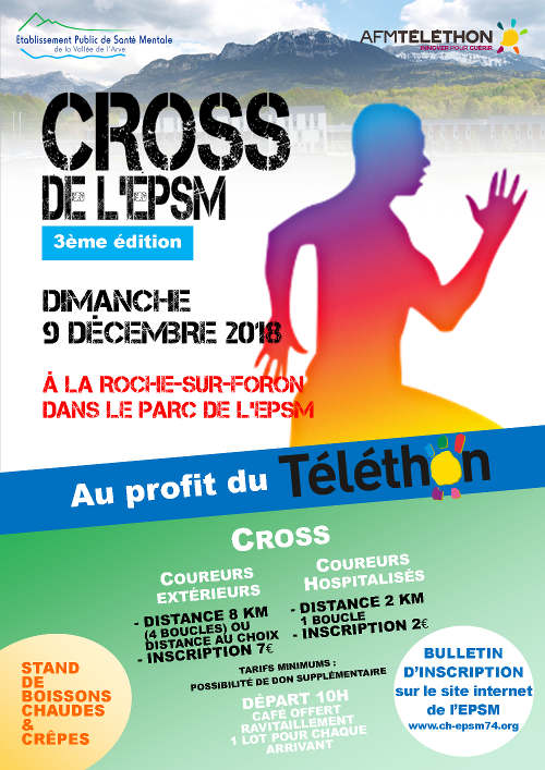 cross-espm